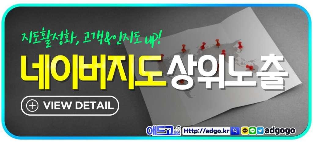 쇼핑몰대행도메인최적화